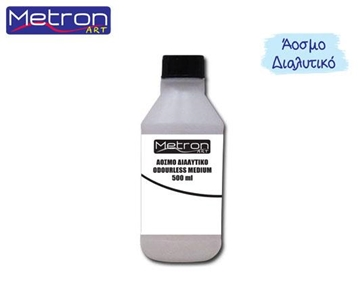 Picture of ΔΙΑΛΥΤΙΚΟ ΑΟΣΜΟ ΜΕΤΡΟΝ  500ml