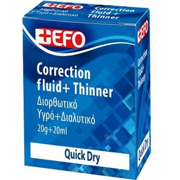 Picture of ΔΙΟΡΘΩΤΙΚΟ +EFO  SET 20gr+20ml  QUICK DRY 770122