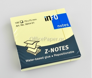 Picture of ΧΑΡΤΑΚΙΑ ΑΥΤΟΚ. INFO ΚΙΤΡΙΝΑ 75Χ75 100Φ -Z- NOTES